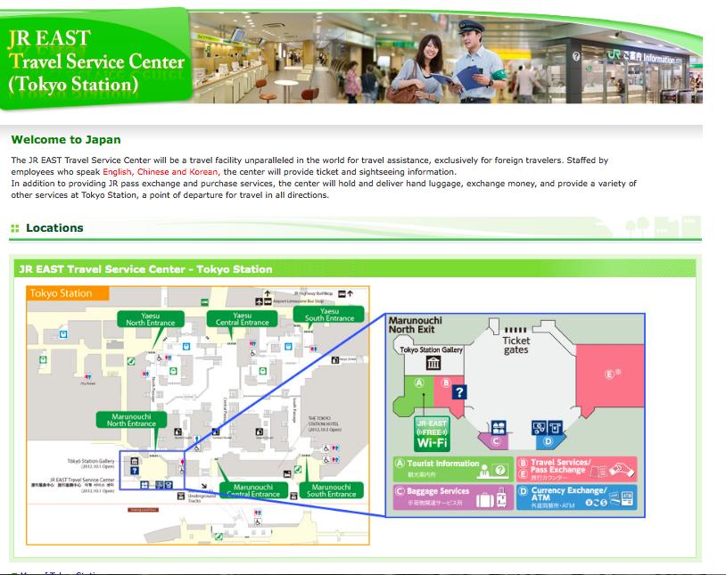 StorageallastazionediTokyo-mappa copia